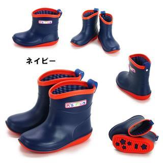 キッズレインブーツ カラフルカラー ネイビー 16cm 18003(長靴/レインシューズ)