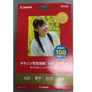 キヤノン(Canon)の新品 キヤノン写真用紙 光沢 ゴールド 2L判 100枚入(その他)
