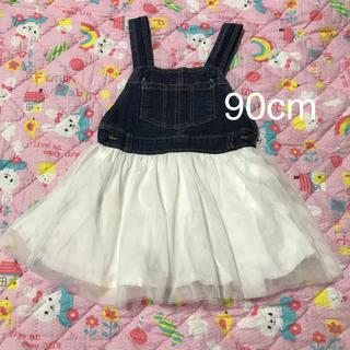 西松屋 - 女の子 チュール デニム ジャンパースカート 90