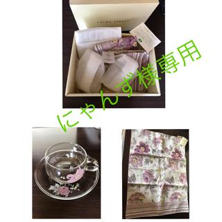 ローラアシュレイ(LAURA ASHLEY)の耐熱ティーカップ  ランチョウマット(テーブル用品)