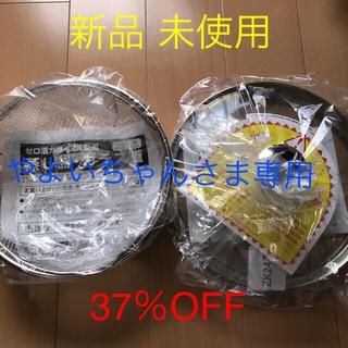 アサヒケイキンゾク(アサヒ軽金属)のアサヒ軽金属 蒸し器 ガラス蓋 セット Mサイズ3L鍋用(調理道具/製菓道具)