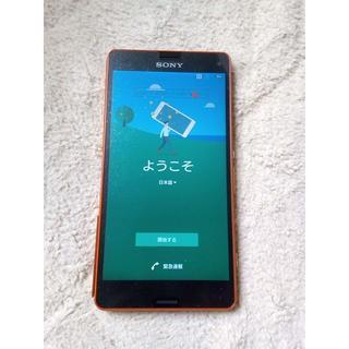 ソニー(SONY)の★送料無料★ほぼ新品★Docomo Xperia SO-02G オレンジ(スマートフォン本体)