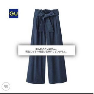 ジーユー(GU)の人気ガウチョ☆(カジュアルパンツ)