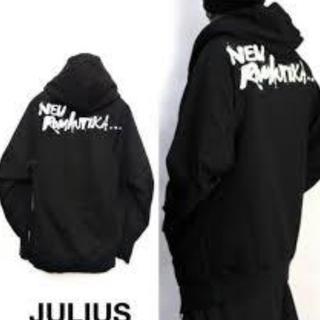 ユリウス(JULIUS)の最終値下げ‼️超美品‼️ユリウス 17-18FW バックプリントジップパーカー(パーカー)