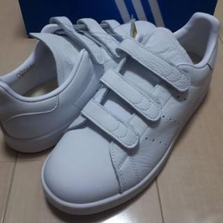 アディダス(adidas)の24.5㎝☆スタンスミス(スニーカー)