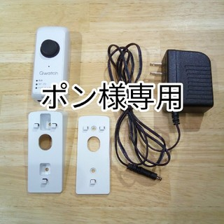 アイオーデータ(IODATA)のIO-DATA Qwatch TS-WRFE ネットワークカメラ(その他)