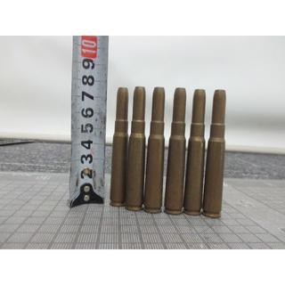 モデルガン CMC モーゼル98ボルトアクションライフルの薬莢(モデルガン)