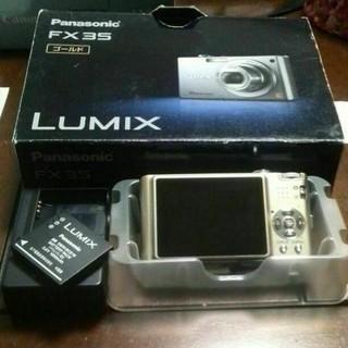 パナソニック(Panasonic)のlUMIXPanasonic LUMIX FX35ゴールド  (コンパクトデジタルカメラ)