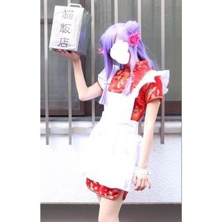 らんま1/2 シャンプー 衣装(衣装一式)