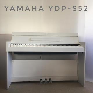 ヤマハ(ヤマハ)の【電子ピアノ】YDP-S52/2016年製(電子ピアノ)