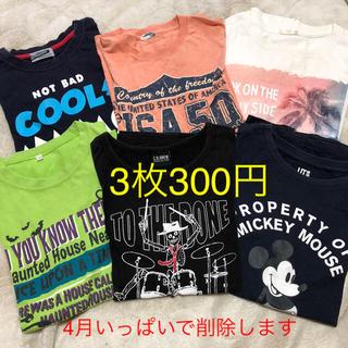 ジーユー(GU)のちぇる様専用☆3枚300円! Tシャツ 150(Tシャツ/カットソー)