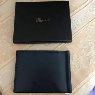 ショパール(Chopard)の新品ショパール カードケース(名刺入れ/定期入れ)
