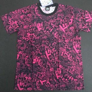 バンダイ(BANDAI)の【新品未使用】Tシャツ ジョジョの奇妙な冒険(Tシャツ/カットソー(半袖/袖なし))