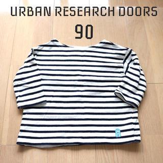 ドアーズ(DOORS / URBAN RESEARCH)のURBAN RESEARCH DOORS カットソー 90(Tシャツ/カットソー)