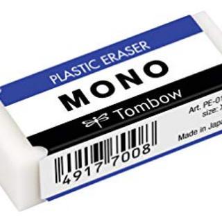 mono (消しゴム/修正テープ)