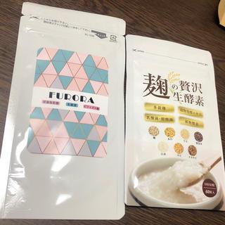 麹の贅沢生酵素(ダイエット食品)