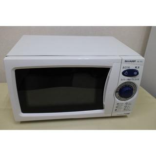 シャープ(SHARP)の送料無料【60Hz専用】電子レンジ シャープ SH80(電子レンジ)