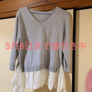 ニジュウサンク(23区)のニットセーター(Tシャツ(長袖/七分))