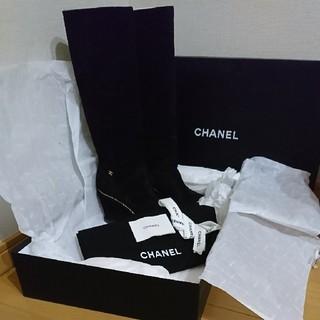 シャネル(CHANEL)のCHANEL ブーツ(ブーツ)