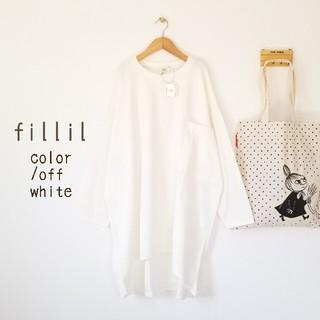 メルロー(merlot)の春の新作*fillil ゆるシルエットのドルマンプルオーバー 白(Tシャツ(長袖/七分))