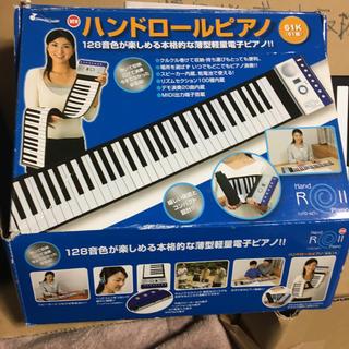 61Kハンドロールピアノ(電子ピアノ)