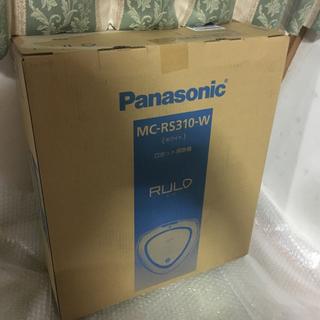 パナソニック(Panasonic)の新品未開封 Panasonic ロボット掃除機 RULO MC-RS310-W(掃除機)