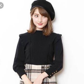 リランドチュール(Rirandture)のくう様専用♡美品♡肩フリルケーブルニット ブラック(ニット/セーター)