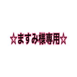 アクリル絵の具セット☆(絵の具/ポスターカラー )