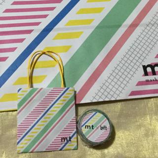 エムティー(mt)のmt loftコラボノベルティマステ 紙袋大小セット(テープ/マスキングテープ)