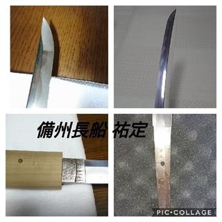 🔺ひまわり様 専用🔺日本刀 【鑑定書付き】(武具)