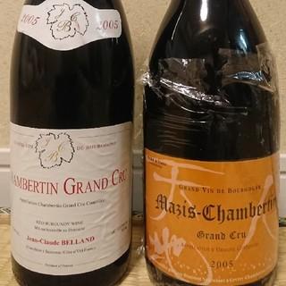 シャンベルタン&マジ・シャンベルタン 2005年 2本セット(ワイン)