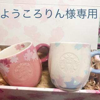 スターバックスコーヒー(Starbucks Coffee)のようころりん様専用(マグカップ)