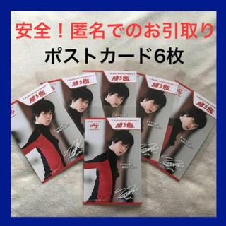 【匿名配送】羽生結弦ポストカード 6枚(写真/ポストカード)