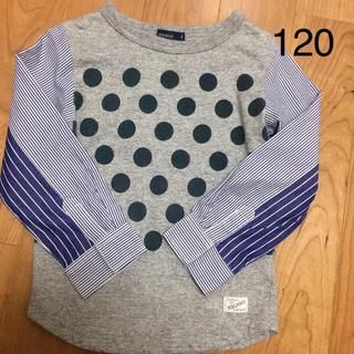 ザラ(ZARA)の異素材のオシャレな長袖シャツ(Tシャツ/カットソー)