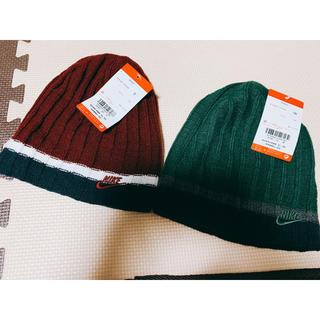 ナイキ(NIKE)のナイキ ニット帽 2個セット(帽子)
