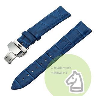 腕時計用 本革バンド (ベルト) Dバックル 21mm幅【ピン・工具付】(レザーベルト)