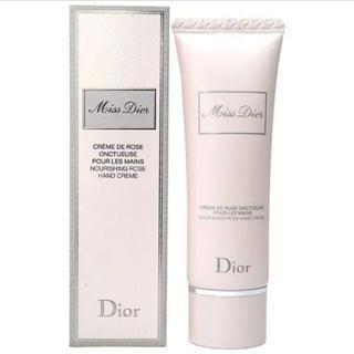 ディオール(Dior)のDior ミスディオール ハンドクリーム(ハンドクリーム)
