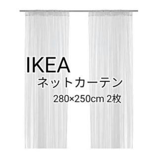 イケア(IKEA)の☆幻影様専用☆KEA LILL レースカーテン2枚セット(レースカーテン)