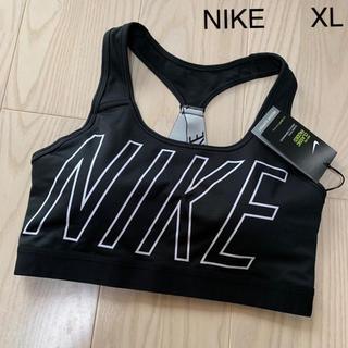 ナイキ(NIKE)のスポーツブラ ★ナイキ XLサイズ(ベアトップ/チューブトップ)