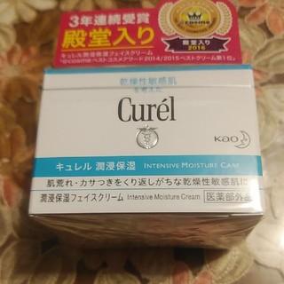 キュレル(Curel)のキュレル フェイスクリーム(フェイスクリーム)