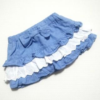 サイズ80㎝ ベビーパンツ スカート+ブルマ(スカート)