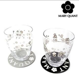 マリークワント(MARY QUANT)のMARY QUANTのグラスセット(グラス/カップ)