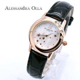 アレッサンドラオーラ(ALESSANdRA OLLA)のアレッサンドラオーラ 腕時計 レディース ブラック 黒 星柄 シェル 時計(腕時計)