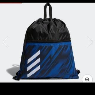 アディダス(adidas)の新品タグつきadidasナップサック(バッグパック/リュック)