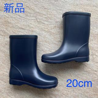 新品未着用 お受験用品 ハッピークローバー 紺色無地レインブーツ  20cm(長靴/レインシューズ)