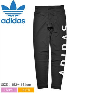 アディダス(adidas)のアディダス ジュニア タイツ サイズ160(パンツ/スパッツ)