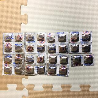 ミントン(MINTON)のミルトン 錠剤 30錠(哺乳ビン用消毒/衛生ケース)