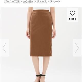 ジーユー(GU)のスエードタッチタイトミディスカート(その他)