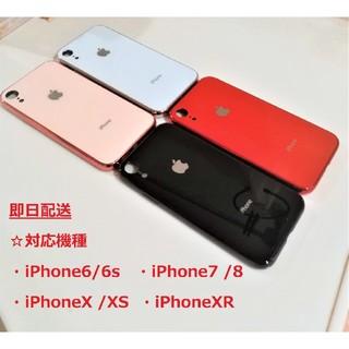 fa6c0f97ba ガラス iPhoneケース シンプル おしゃれ かわいい iPhoneX/XS(iPhoneケース)