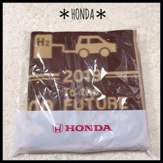 ホンダ(ホンダ)の*HONDA*新品/フリースブランケット(日用品/生活雑貨)